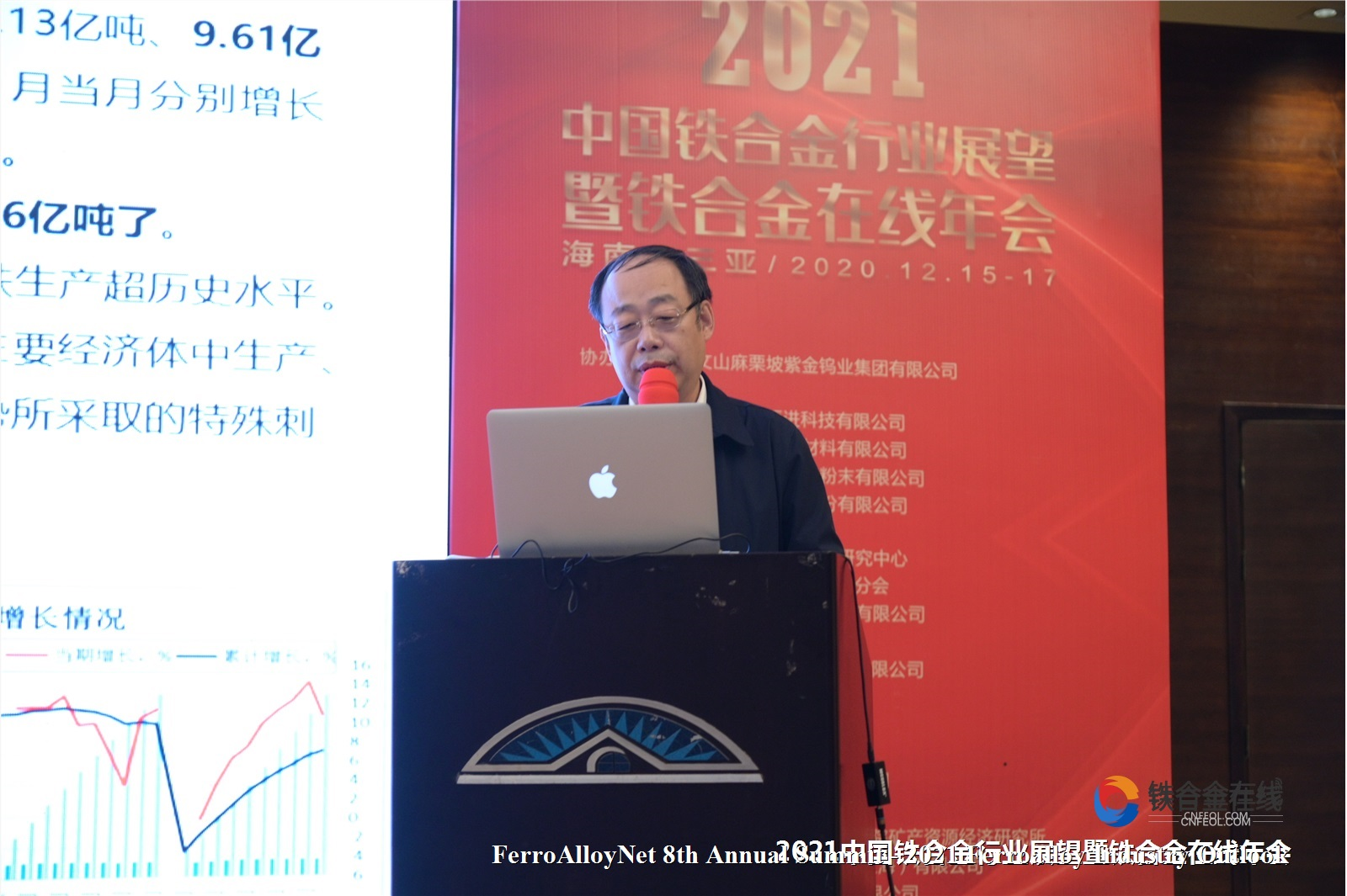 Zheng Yuchun--Analysis on the Status of China's Steel Industry in 2020 and Outlook for Future Trends