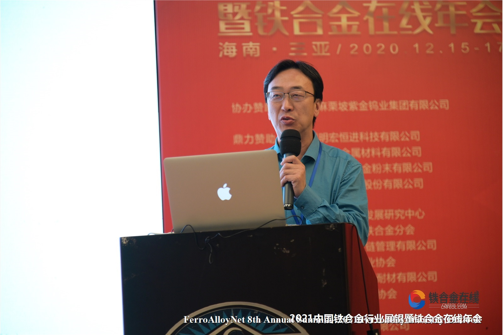Hu Jianjun--Foundry Alloy Market Situation and Outlook